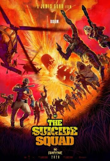 Poster El Escuadron Suicida
