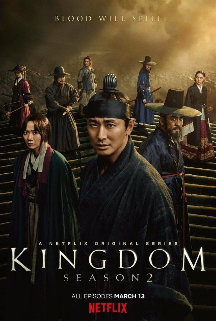 """Póster de """"Kingdom"""": zombies coreanos."""