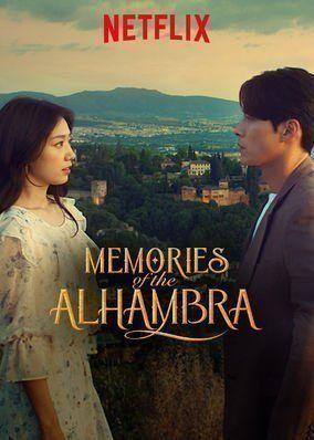 """Póster de """"Memories of the Alhambra""""."""