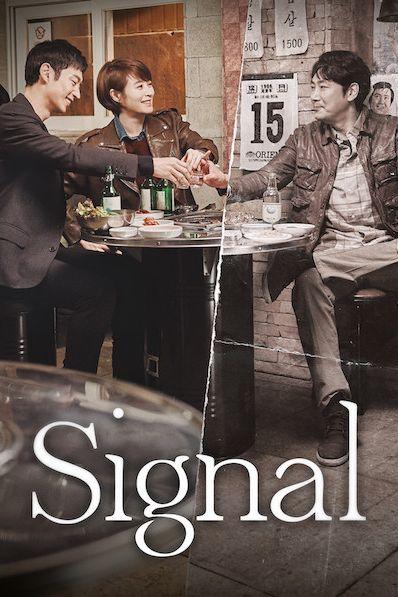 "Póster de ""Signal""."