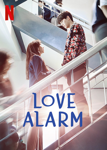 "Póster de ""Love alarm""."