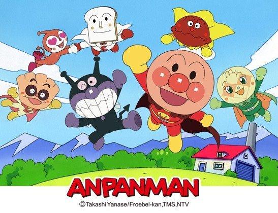 """Póster de """"Anpanman""""."""