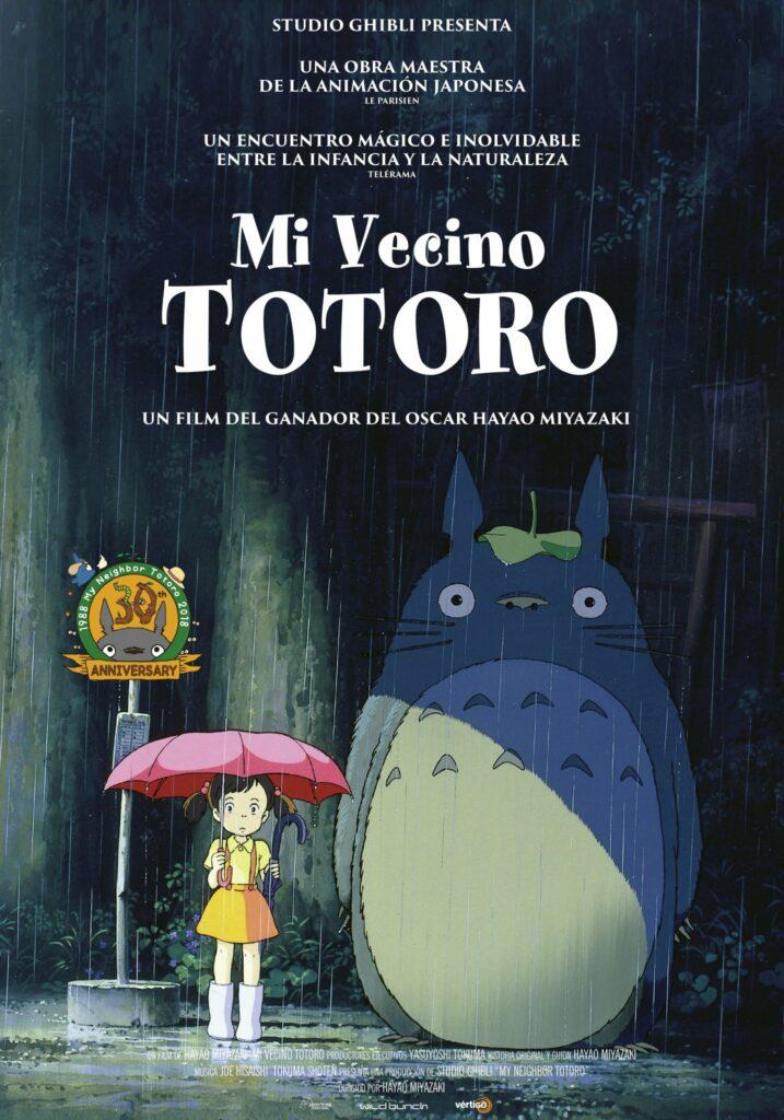 """Póster de """"Mi vecino Totoro""""."""